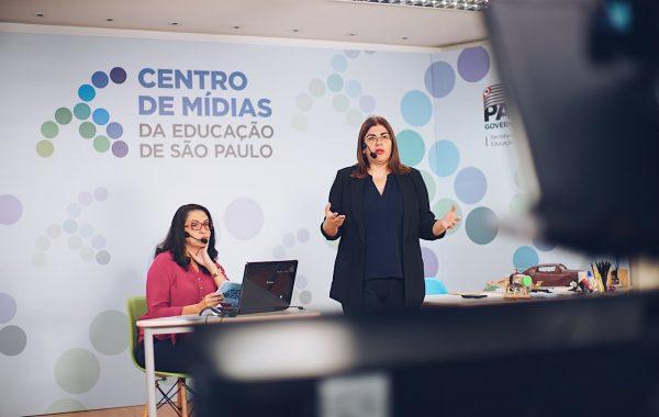Centro de Mídias de São Paulo está selecionando professores para aulas de Geografia, Biologia, Química e Física